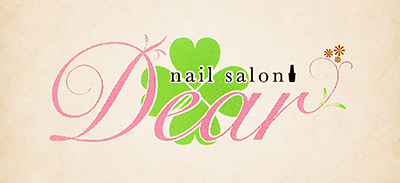 nail salon Dear(ディア)